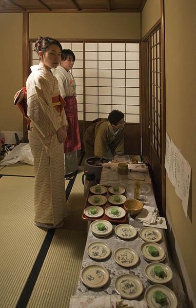Τελετουργία τσαγιού, τσάι, Ιαπωνία Τόκυο